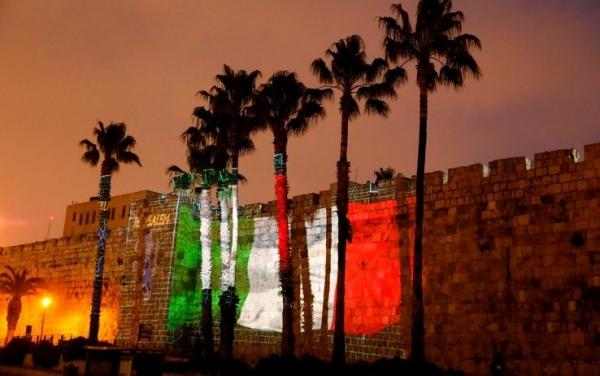 Jerusalem - Gerusalemme - Coronavirus - Italy - Italia - Black Platinum Gold